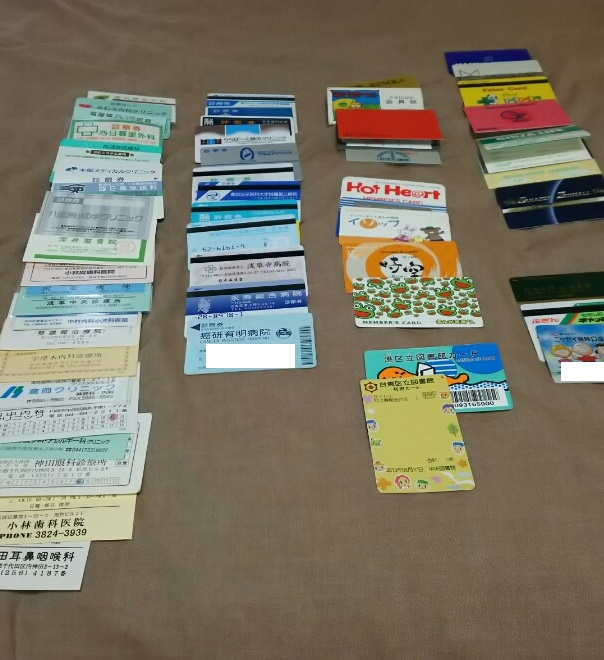 20150921用・カード