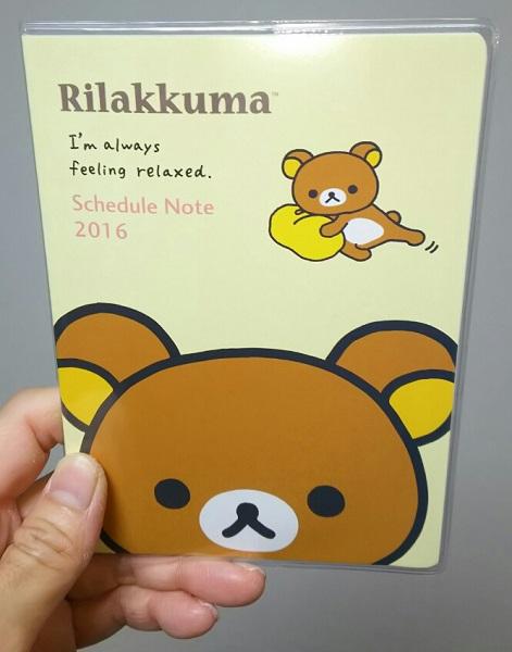 20151120用・表1