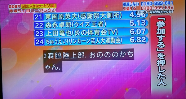 20151203用・7