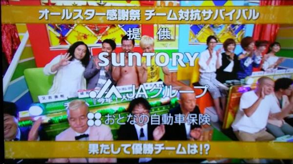 20151203用・3