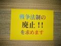006 - コピー