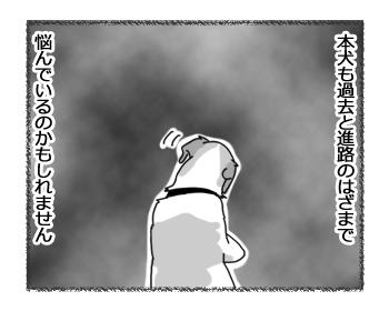 羊の国のラブラドール絵日記シニア!!「Mr.スランプ」2