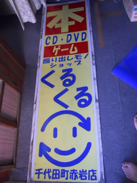 D1SCN9487.jpg