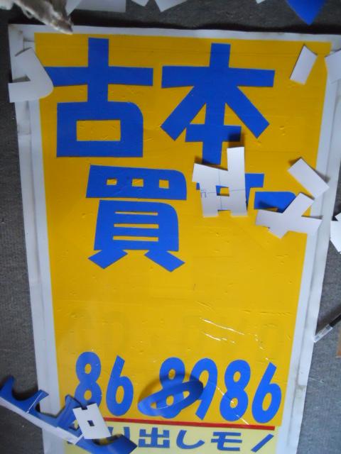 D1SCN9489.jpg