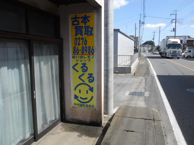D1SCN9492.jpg