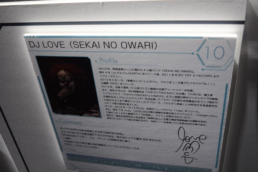 DSC_4700-1.jpg