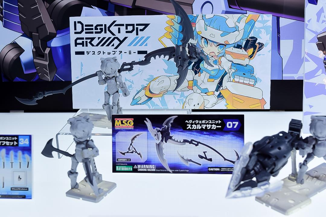 DSC_4947-1.jpg