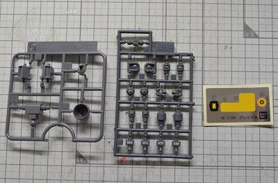 GRK10-1.jpg