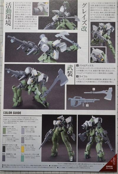 GRK3-1.jpg