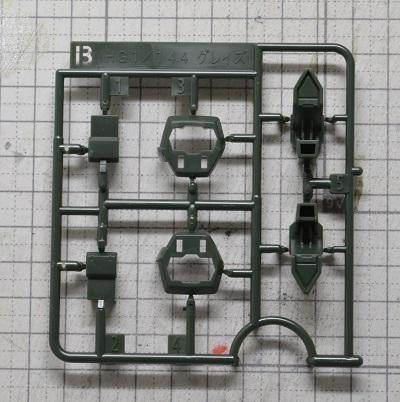 GRK5-1.jpg