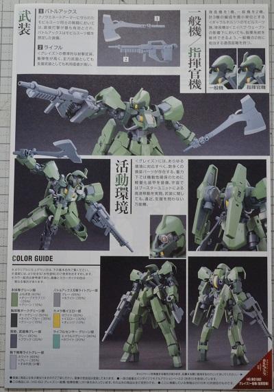 GRZ3-1.jpg