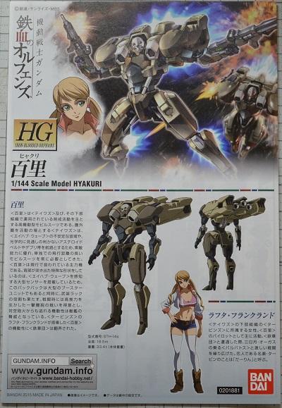 HRI2-1.jpg