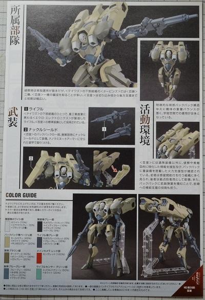 HRI3-1.jpg