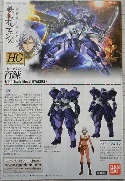 HRN2-1.jpg
