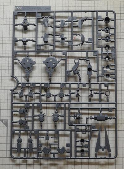 SGR7-1.jpg