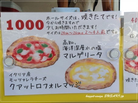 20150917移動販売ピザ4