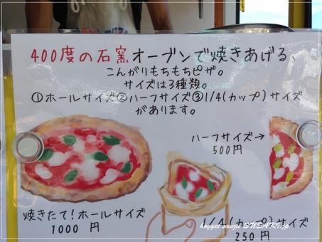20150917移動販売ピザ5