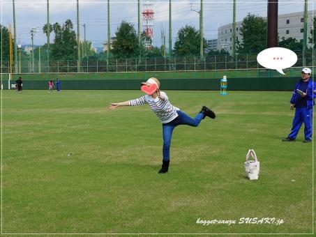 20151013体育の日7