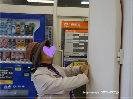 20151107大久保かおり7