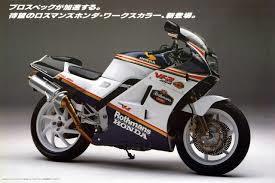 NC24VFR400Rロスマンズ