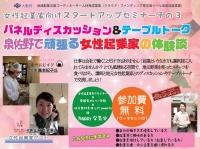 banner20151126.jpg