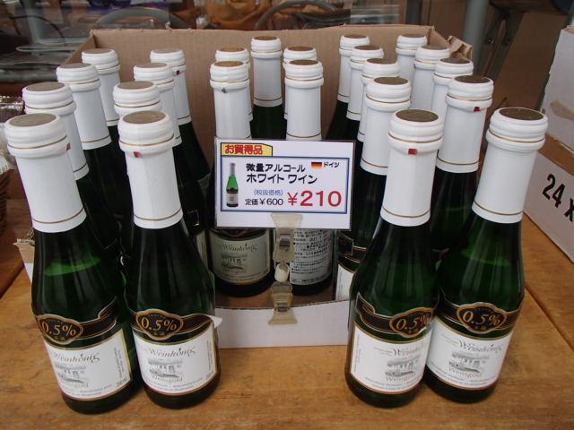 ノンアルコールワイン (6)