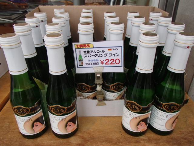 ノンアルコールワイン (7)