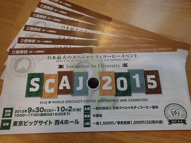 SCAJ2015 (1)