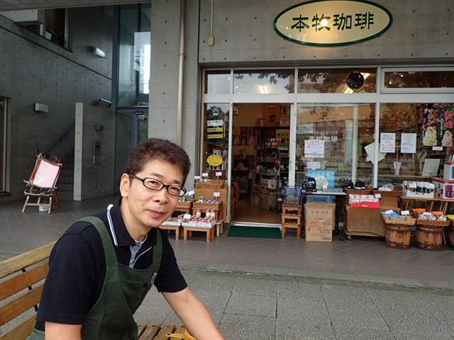 セール最終日 (4)