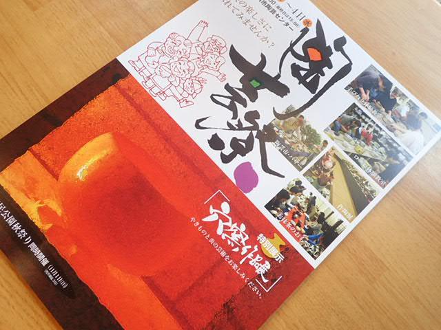 陶芸祭 (11)