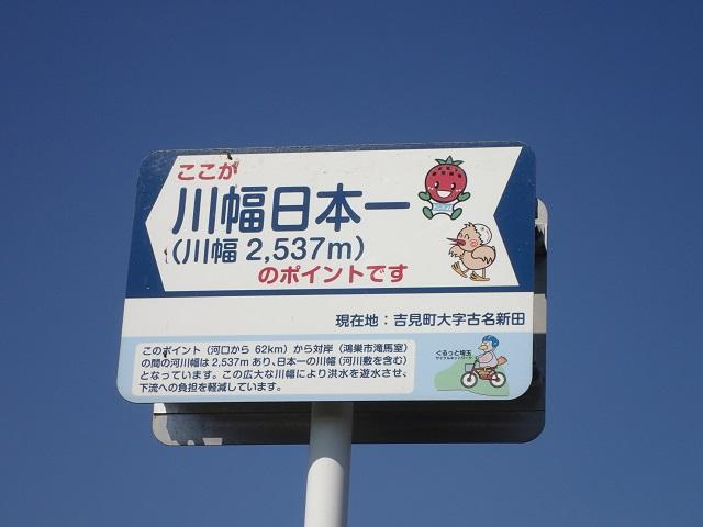 川幅うどん (34)