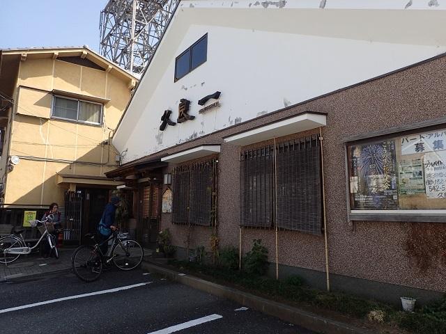 川幅うどん (36)