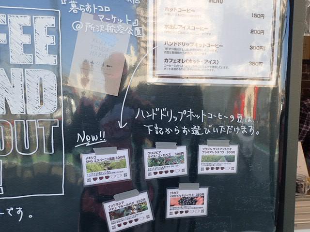 川幅うどん (47)