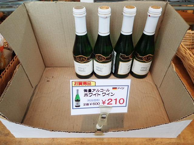 ノンアルコールワイン赤 (1)