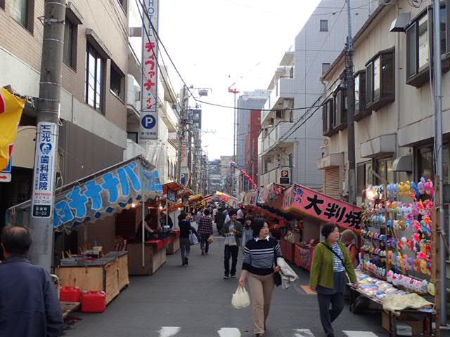 酉の市2015 (1)