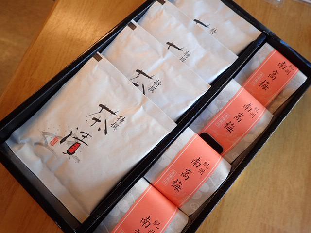梅茶漬け (6)