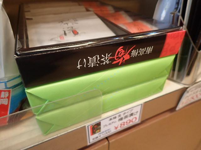 梅茶漬け (5)