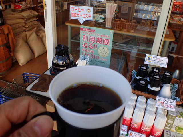 ホットコーヒー無料12月 (1)