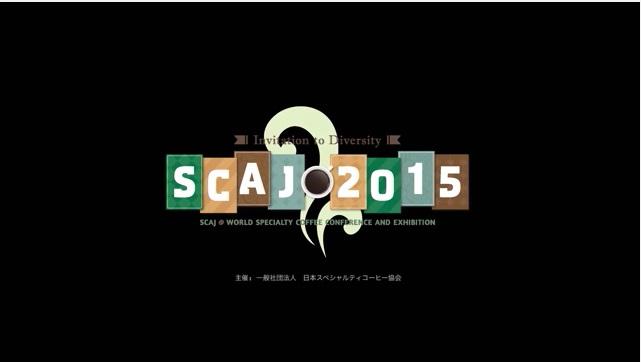 SCAJ(4).jpg