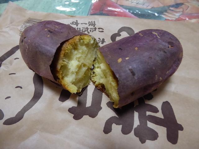 151010ポンころ焼き芋①
