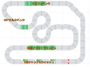 コース案02