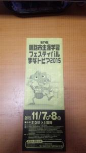 DSC_0459.jpg