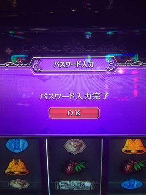 2016-06-11002_R.jpg