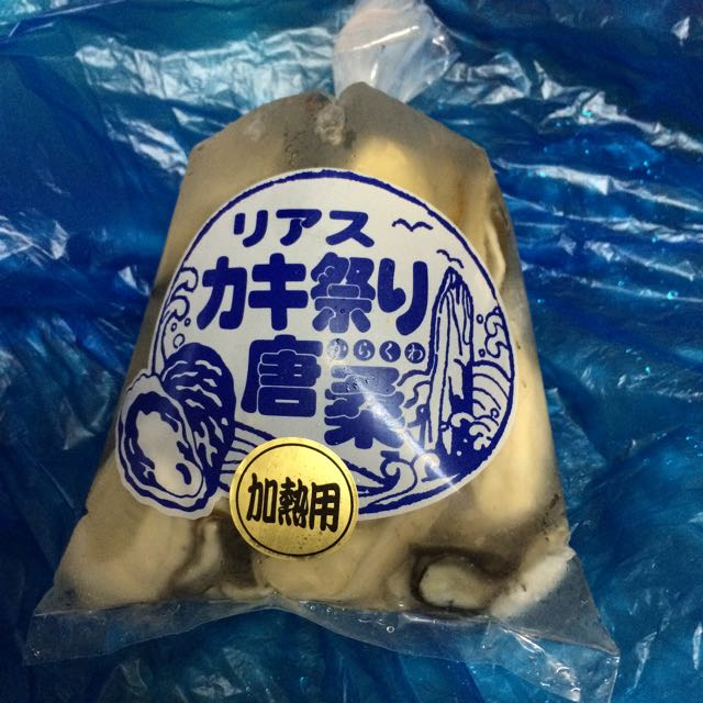 2015-10-24 oyster - 1