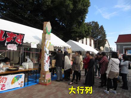 日獣祭2015