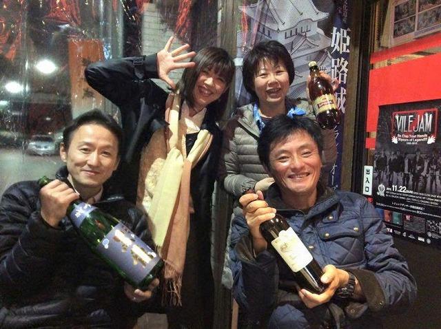 2015年11月21日 姫路 (3)