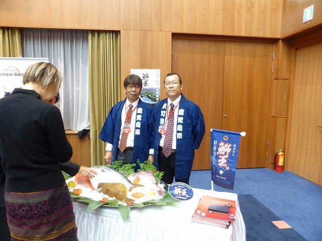 2015年12月3日天皇誕生日レセプション (10)