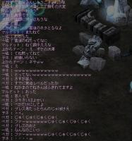 20151102[5]