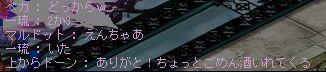 2015111017164719c.jpg