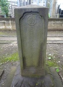 渋川則休の墓。法号は真涼院天山紹心居士
